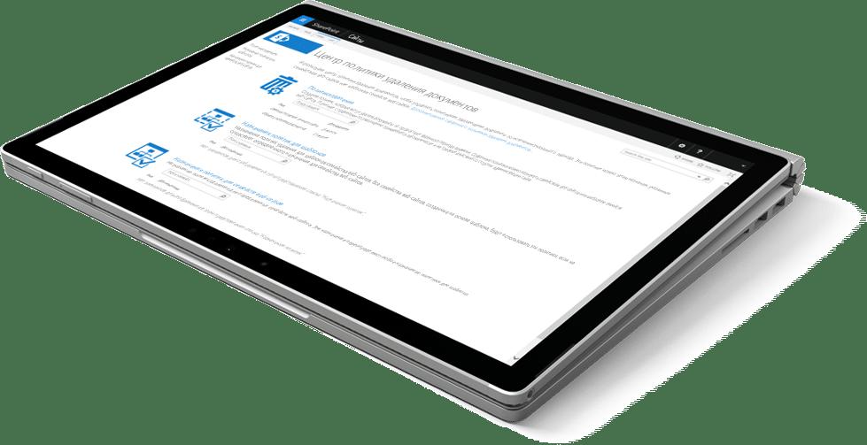 Преимущества Sharepoint Microsoft