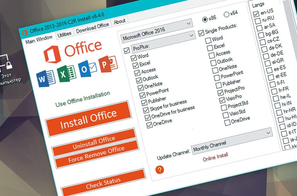 Как установить Office 2019