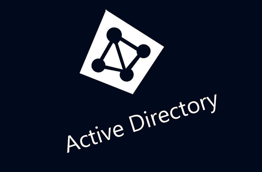 Active Directory: что это и какие преимущества имеет?
