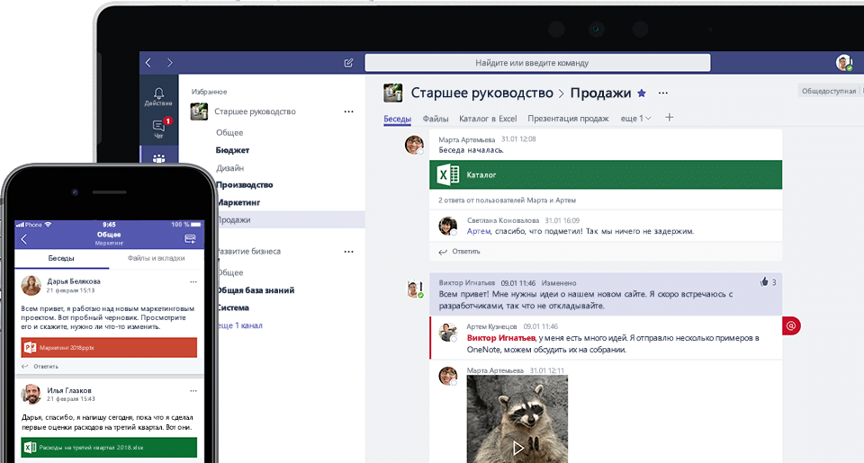 Microsoft Teams получает награду Enterprise Connect