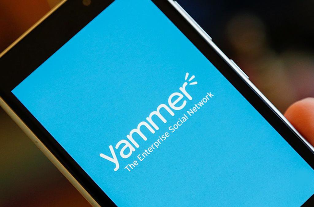 что такое Yammer