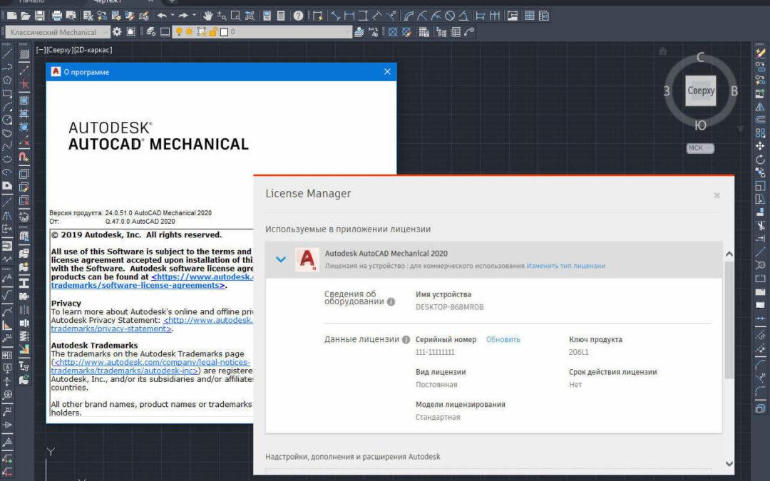 Динамическое преобразование версий MSI Project и Visio в Click-to-Run